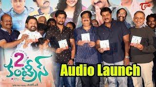 2 Countries Movie Audio Launch  | Sunil | Manisha Raj