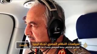 ليبيا تنتقد سياسات النظام المصري تجاهها