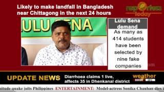 Lulu Sena demand to arrest SOA owner Manoj Nayak