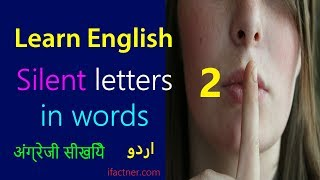 Silent letters in English words   Online English classes   Silent words in English part 2