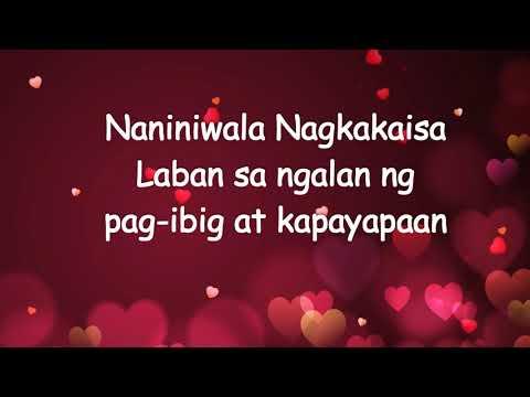 Mandirigma ( BAGANI theme song )