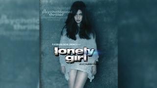 Lonely Girl Short Film 2017 Screening | Riya Sen | Kyra Dutt