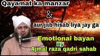 Hisab dena hy emotional bayan by pir ajmal raza qadri sahab