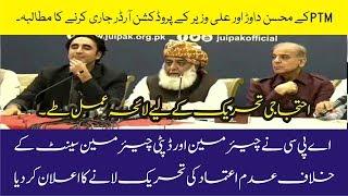 Maulana Fazal Ur Rahman Press Conference After All Parties Conference (APC) | Live