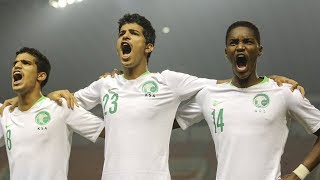 ملخص مباراة السعودية 2-1 كوريا الجنوبية | نهائي كأس آسيا للشباب تحت 19 سنة 2018