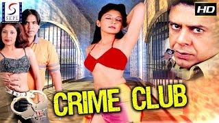 Crime Club - Latest Bollywood Hindi Movies 2017 Full Movie HD l Gurpreet singh,Candy Brar