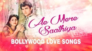Ae Mere Saathiya | Bollywood Love Songs | (Audio) Jukebox | Hindi Songs