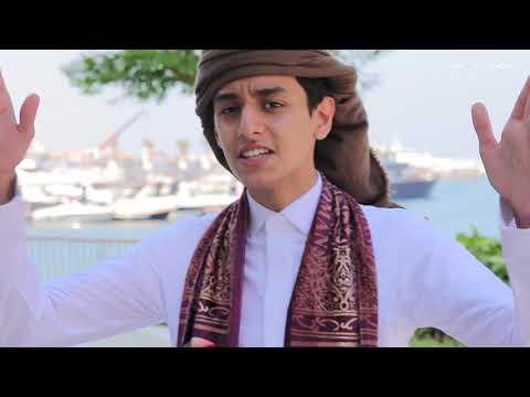 Xxx Mp4 فيديو كليب سلطان الأشداء العيد الوطني 48 المجيد كلمات أحمد الدوحاني أداء محمد بن غرمان 3gp Sex