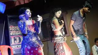 Bhojpuri Hot Nach Program