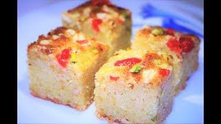 আফলাতুন (মিষ্টি কেক) || Aflatun Cake || Special Fruit Cake || Shirin's Kitchen