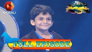 Aswamedham - Aswamedham | Nihal Serin | 11th December 2014 | Full Episode