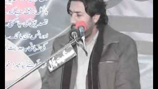Zakir Taqi Abbas Qayamat (Shahdat Ghazi Abbas a.s) Bangash Colony Rawalpindi