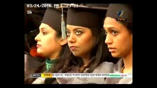 IUB 17th Convocation 2016 TV Clips - Maasranga TV