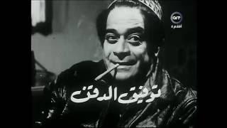 فيلم ملوك الشر   نيللي فريد شوقي