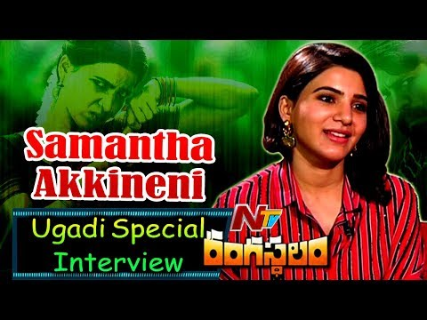 Xxx Mp4 Samantha Special Interview About Rangasthalam Movie Full Video Ugadi Special NTV 3gp Sex