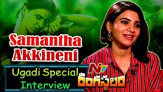 Samantha Special Interview About Rangasthalam Movie || Full Video || Ugadi Special || NTV