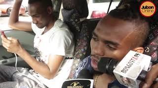 DOGO JANJA afunguka kuhusu mpenzi wake mpya/Kurushiana maneno na IRENE UWOYA?