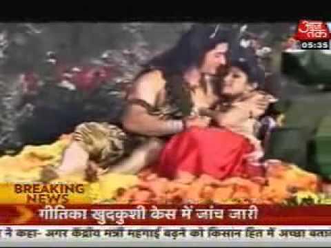 Xxx Mp4 Shiv Parvati Ke Prem Ka Jaadu 3gp Sex