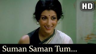 Suman Saman Tum Apna Khila | Kotwal Saab Songs | Aparna Sen | Hemlata | Dance | Filmigaane