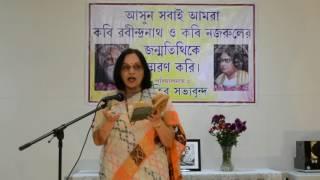 Rabindra Nazrul Jayanti 2016 Part 3/6