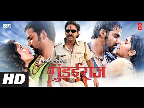 Xxx Mp4 Gundai Raaj In HD Superhit Bhojpuri Movie Feat Sexy Monalisa Pawan Singh 3gp Sex