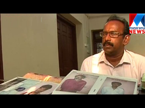 Xxx Mp4 Noted Investigative Officer K J Chacko Step Down Manorama News 3gp Sex