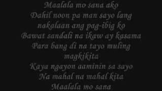 maalala mo sana by SILENT SANCTUARY[LYRICS]