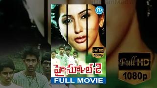High School 2 Telugu Full Movie || Namitha, Raj Karthik || Thiru || Sundar C Babu