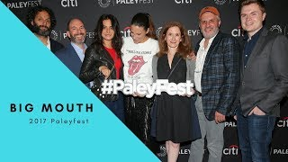 Big Mouth at the 2017 Paleyfest
