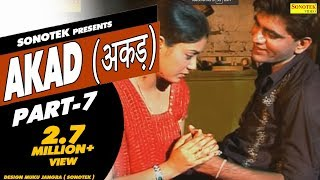 AKAD Part 7 || अकड़ || Uttar Kumar, Megha Mehar || Hindi Full Movies
