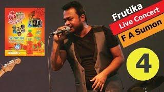 Vitor kande sokhi Amar F A Sumon Eid special frutika Live Concert 2017