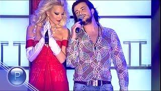 EMILIA & ST.ILCHEV - NYAMA KAK / Емилия и Стефан Илчев - Няма как - ремикс, live 2010