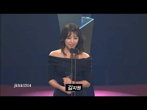 161116 김지원 진구 Kim Ji Won Jin Goo Best Celebrity Awards @ 2016 Asia Artist Awards 晉久 金智媛
