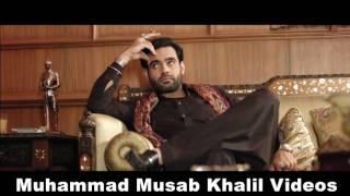 Nazriya By Rahat Fateh Ali Khan  Film Maalik Musab Khalil   YouTube