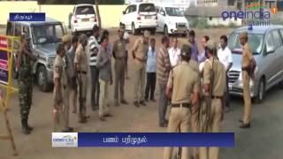 3 lorry with Rs 570 crores money seized in Tirupur by election task force - Oneindia Tamil