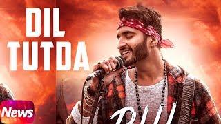 Latest Punjabi Song 2017 | News | Dill Tutda | Jassi Gill | Gold Boy | Arvinder Khaira