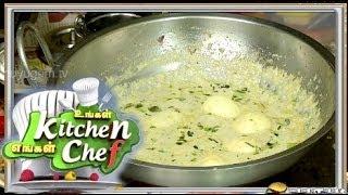 Avicha Muttai Onion Kulambu - Ungal Kitchen Engal Chef