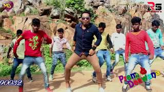 new santali full video song hd 2017