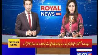 Royal District News 4 pm 22 April 2019 p1