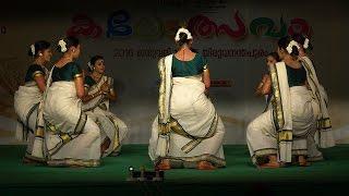 Thiruvathirakali (തിരുവാതിരകളി  HSS no 378) 56th Kerala School Kalolsavam 2016