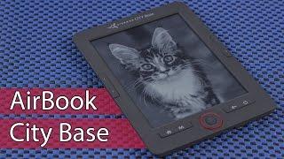 AirBook City Base обзор. Особенности, козыри и минусы AirBook City Base от FERUMM.COM
