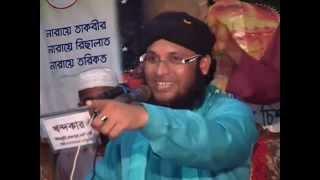 Md Monirul Islam Chowdhury Murad Waaz ,Poltakanda,Bhairab