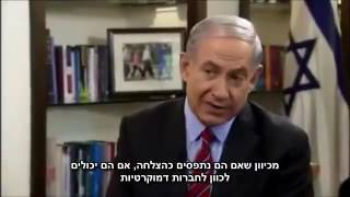 Prime Minister Benjamin Netanyahu in 2014 warned the French terrorism will also come to you '