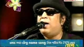 Ayub Bacchu L R B Shei Tara Vora Raate Call Er Gaan Live Low