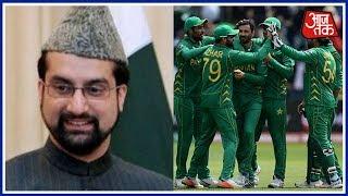 Kashmiri Separatists Celebrate Pakistan's Victory In ICC Champions Trophy Finals  :Aaj Subah