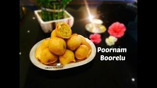 Poornam Boorelu (Poornalu )  - How To Make Purnam Burelu - Prasadam Boorelu Recipe
