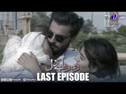 Xxx Mp4 Ro Raha Hai Dil Last Episode TV One Drama 3gp Sex