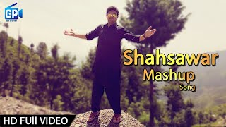 Shahsawar | Pashto New Songs 2017 | Starge Me Rande Sha | Mashup - Pashto New Hd 1080p Songs 2017