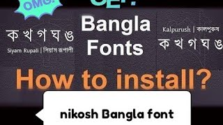 How to download nikoshban font for avro key board
