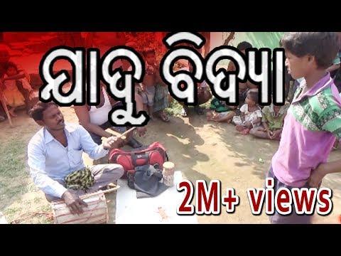 Xxx Mp4 Magic Scene In Village Jadu Bidya 3gp Sex